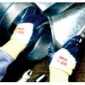 47-402 Ansell HYLITE ถุงมือผ้าเคลือบไนไตร General Purpose Gloves