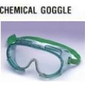 SG 231-51 แว่นครอบตา กันสะเก็ด เคมี ฝุ่นผง มีวาล์วระบายอากาศ